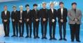 BTS apoya a Unicef en contra de la violencia hacia los niños
