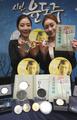 生誕100年 国民的詩人・尹東柱がメダルに