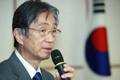 日本学術振興会理事長が特別講演