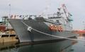 Nuevo buque de 4.900 toneladas