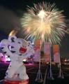 Evento de fuegos de artificio en PyeongChang