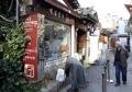 ミシュランお勧め店に北朝鮮餃子専門店