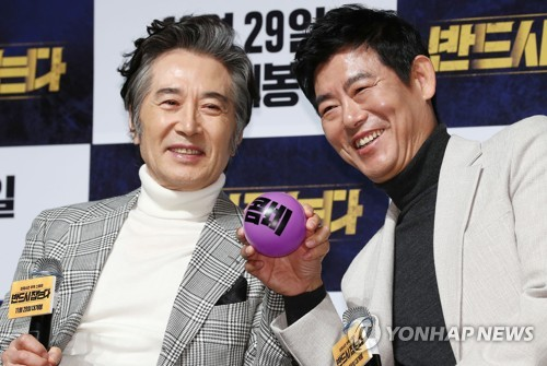 """'반드시 잡는다' 성동일 """"촬영현장서 막둥이 소리 들은건 처음"""""""