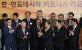 Moon con empresarios surcoreanos e indonesios
