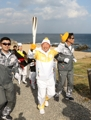Relevo de la antorcha olímpica en Ulsan