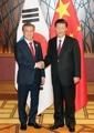 Moon y Xi