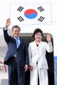 ASEAN関連会議のため比訪問