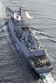 駆逐艦で聖火リレー