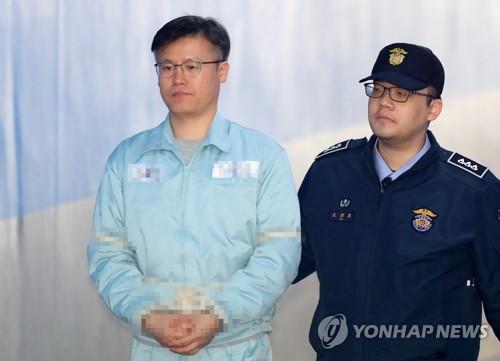검찰·정호성, '靑문건 유출' 1심 불복해 항소…2심 또 공방(종합)