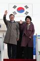 東南アジア歴訪を終え帰国