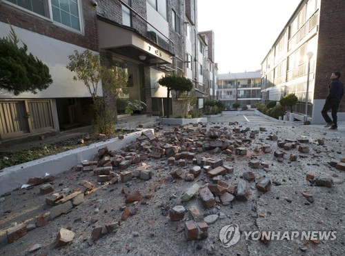 [이주의 뉴스키워드] '지진피해' '수능연기' '워너원 앨범'