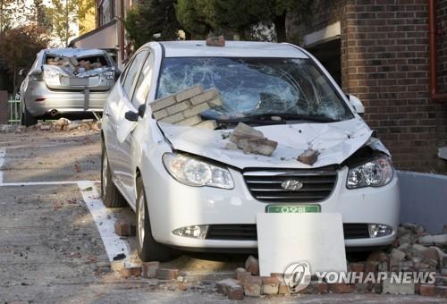 쉐보레·쌍용차, 지진피해 차량 수리비 할인·무상점검