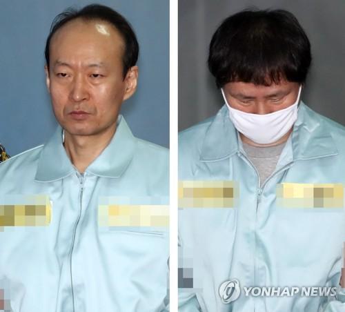 '국정원 특활비' 이재만·안봉근, 우병우 담당재판부가 심리
