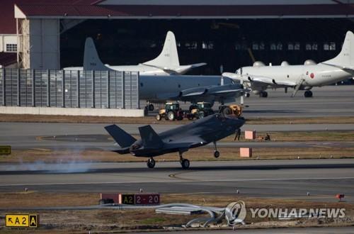 주일 美해병대 F-35B 전투기, 후쿠오카 자위대 기지에 긴급착륙