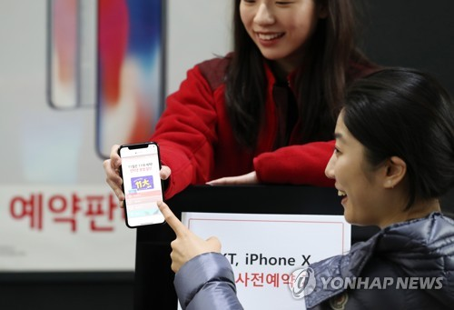 [SNS돋보기] '최고가' 아이폰X 예약 완판에 '해석 분분'
