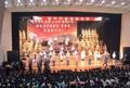 Concert en Corée du Nord