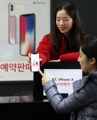 iPhone X sold out on first day of preorders