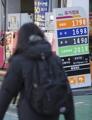 ガソリン価格16週連続で上昇