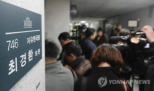 검찰 '국정원 특활비' 최경환 사무실·집 압수수색…소환 임박(종합3보)