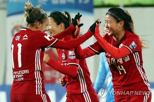 여자축구 WK리그 4월 23일 개막…7개월 대장정