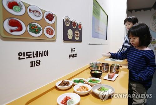 놀이로 배우는 아시아의 밥상문화…'밥·빵·국수'展