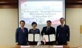 경기도-싱가포르 국제기업청, 통상·투자 확대 MOU