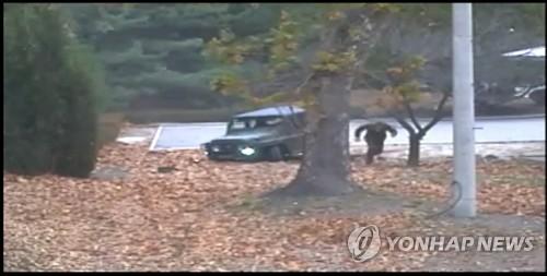 国連軍司令部「亡命兵銃撃の北朝鮮軍、JSA軍事境界線を越境」