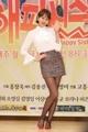 الممثلة الكورية الجنوبية هان يونغ