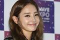الممثلة الكورية الجنوبية هان تشيه-يونغ