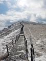 La montaña Sobaek cubierta de nieve