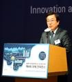 Licitación de Busan para la Expo Mundial 2030