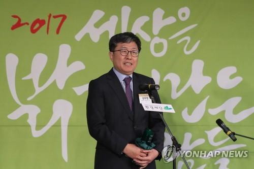 한무영 서울대 공대 교수 '빗물 관리' 연구서 출간