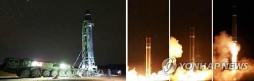 日, 19개 북한 단체 자산동결 대상으로 추가 지정