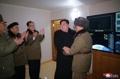 El nuevo misil y el líder de Corea del Norte