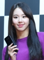 Chaeyoung of TWICE