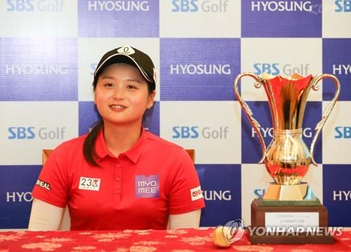 프로 첫 우승 최혜진, 여자골프 세계 랭킹 13위로 도약
