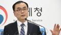 [고침] 연합 경제 (연예인 구창모·김혜선 수억 탈세…)