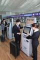 仁川空港新ターミナルの自動手荷物預け機