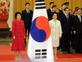 Cumbre entre Corea del Sur y China