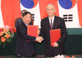 Corea del Sur y China firman un MOU para la cooperación en las olimpiadas