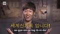 Una antigua estrella surcoreana del fútbol enseña coreano en la CNN