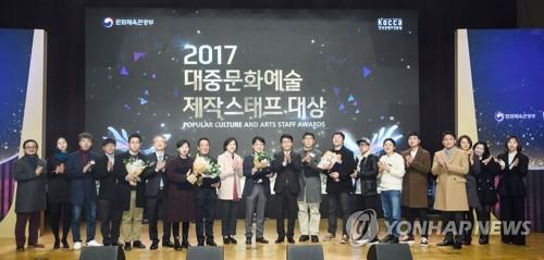 국내 대중문화예술산업 5조원 돌파…연예인 월소득 183만원