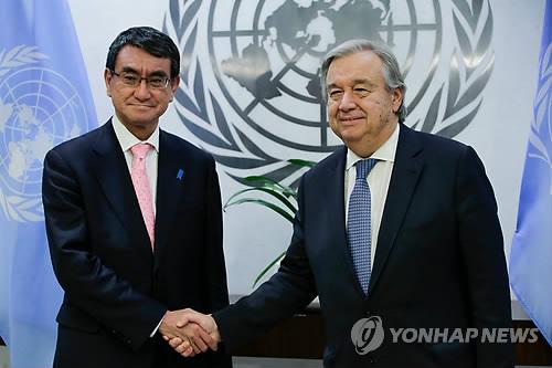 日, 2022년 유엔 비상임이사국 선거 입후보 계획