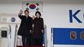 Moon regresa a Corea del Sur