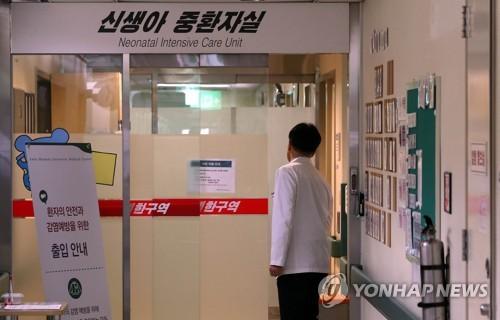 """국과수 """"투약오류 감정 위해 수액·주사기 정밀감정 예정""""(속보)"""