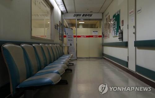 """이대목동병원 """"사인 객관검증 위해 외부 역학조사팀 가동"""""""