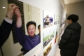 Sexto aniversario del fallecimiento de Kim Jong-il