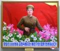Corea del Norte celebra el cumpleaños de la abuela de Kim Jong-un