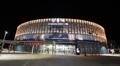 Se inaugura la estación KTX de Gangneung