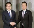 Encuentro entre los negociadores nucleares de Seúl y Tokio